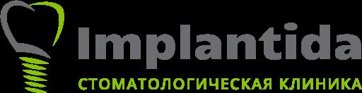 Implantida- Стоматологическая клиника